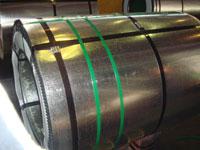 Упаковка для металлопроизводства